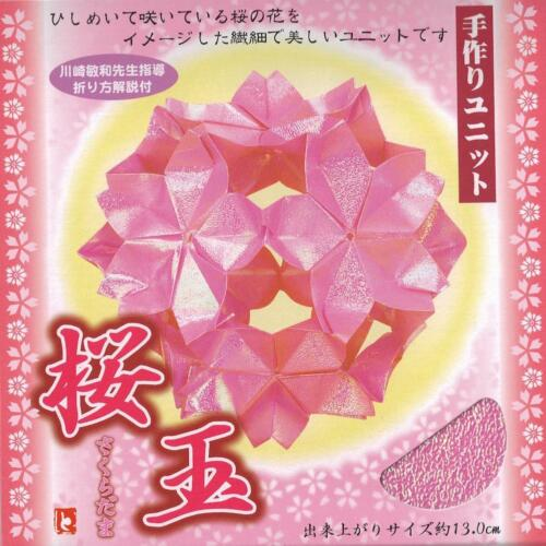 Japanese Origami Folding Paper Kit Sakura Cherry Blossom Kusudama Ball 30 Sheets