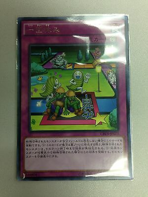 Yugioh CROS-JP075 Japanese Lose 1 Turn Rare