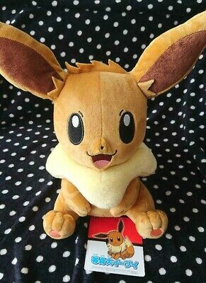 RARE Eevee Life Size Plush Doll Sitting ver 2019 Limited to Pokemon Center #DHL