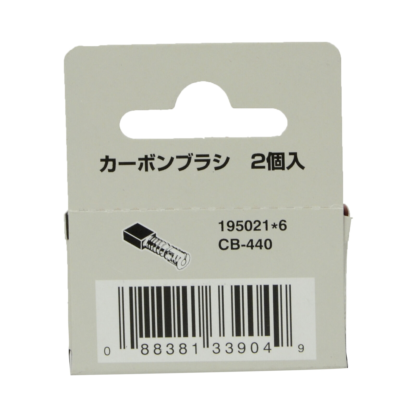 Makita 195021-6 CB440 Carbon Brush Set 4PK for BDF452HW BHP451 BTD130FW BDA340