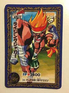 Street-Fighter-Zero-Carddass-Special-Zero-24