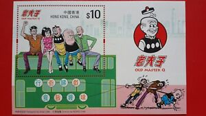2019-Hong-Kong-Old-Master-Q-Comics-Stamp-Sheetlet