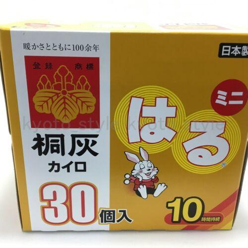Kiribai Mini Kairo Desechable Calentar Almohadilla 30pcs Calentador Mano Japón