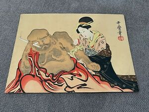 Vintage-Lithograph-Print-After-Japanese-Woodblock-print-Woman-Caring-for-Man