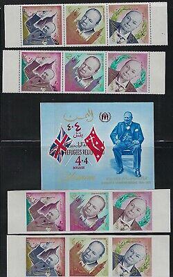 R82a Perf & Imperf Ovptd Jemen Jemen Königreich 1965 Churchill Ausgabe Sg R77 R82