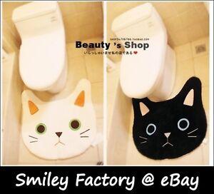 Image is loading New-27-034-Cute-Kitty-Cat-Plush-Mat-