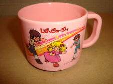 GEORGIE TAZZA IN PLASTICA/PLASTIC MUG JAPAN レディジョージィ!YUMIKO IGARASHI CANDY CANDY