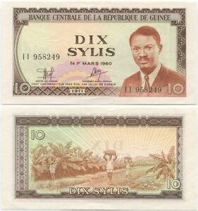 GUINEA 10 SYLIS 1971 P16 UNCIRCULATED