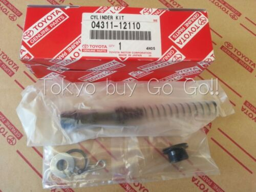 Toyota Supra JZA80 Clutch Master Cylinder Kit NEW Genuine OEM Parts 04311-12110