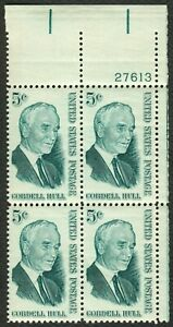1235-5c-Cordell-Hull-Plate-Block-27613-UR-Mint-ANY-4-FREE-SHIPPING