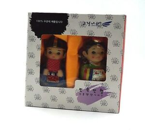 Deirume Korean Figurines 2 Dolls South Korean Ebay