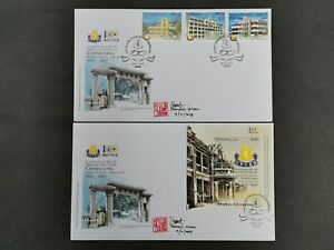 Malaysia-2017-Chung-Ling-100-years-Kulim-chop-fdc-set-with-designer-signed