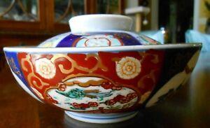 Gold Imari Rice Bowl Japanese Cobalt Blue Red Gold Gilt