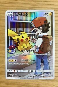 【MINT】Red's Pikachu CHR 054/049 SM11b Pokemon *Japanese* card