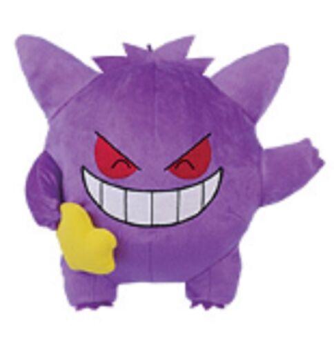 BANPRESTO Pokemon Plush Doll Mogu Mogu Time Big Gengar 22cm 38778