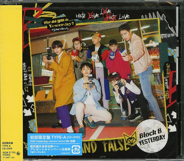 BLOCK B-YESTERDAY (JAPANESE VERSION) (TYPE-A)-JAPAN CD+DVD Ltd/Ed D38