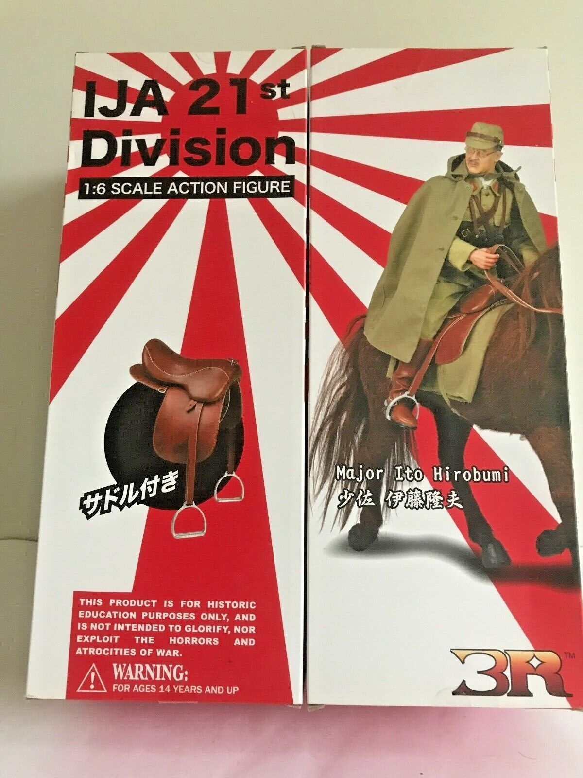 Action Figure 1 6th Scale, DiD figures  , 3R ,WW2  - Imperial Japanese Army