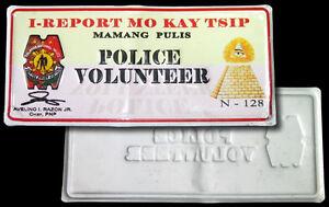 Philippines-POLICE-VOLUNTEER-CAR-PLATE