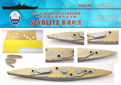 Shipyard 1//350 350046 Wood Deck SMS Seydlitz for Hobbyboss
