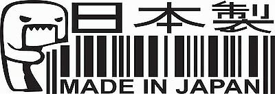 Made in Japan Barcode Honda Turbo Decal Funny Car Vinyl Sticker Jdm window decal
