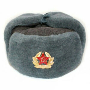Details about Authentic Russian Army Winter Ushanka Hat + Badge Red Star  with Hammer   Sickle 3f068edb76a