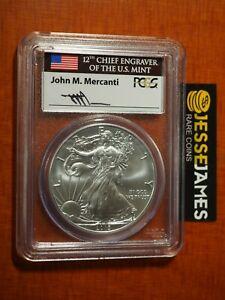 Annual UNC Set Struck at West Point Mint 2013-W $1 Silver Eagle PCGS MS70