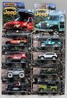 SET OF 8 * 2016 MATCHBOX JEEP ANNIVERSARY EDITION SET *  WILLYS GRAND CHEROKEE