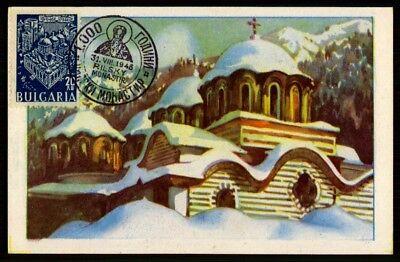 Bulgarien Mk 1946 Kloster Rila Monastery Maximumkarte Maximum Card Mc Cm Dv16