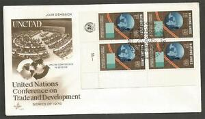 UNITED-NATIONS-GENEVA-1976-Trade-and-Development-FIRST-DAY-COVER