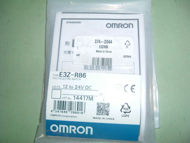 OMRON.......... E3Z R86................ SWITCH SENSOR PHOTOELECTRIC.NEW PACKAGED
