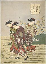 Japanese Art Print: Girls Fording the Ide no Tamagawa: Fine Art Reproduction