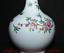 miniature 7 - 16-4-034-Yongzheng-Chinois-Famille-Rose-Porcelaine-Dynastie-Vase-De-Bouteille-Fleur
