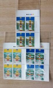 China 2007-12 Mausoleums of the Qing Emperors blok of 4 stamps