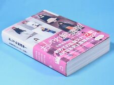 AKB48 SKE48 NMB48 HKT48 Fashion Photography book Japanese Idol Minami Takahashi