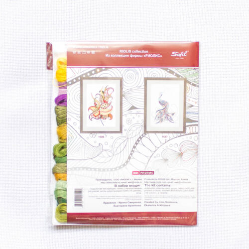 "Counted Cross Stitch Kit RIOLIS 1588 /""Lovely Flower/"""