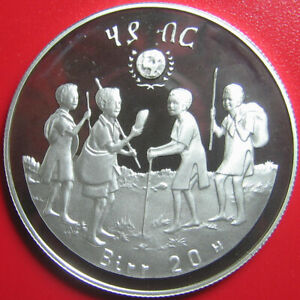 1979-ETHIOPIA-20-BIRR-SILVER-PROOF-CHILD-FISH-IYC-UNICEF-COLLECTABLE-WORLD-COIN