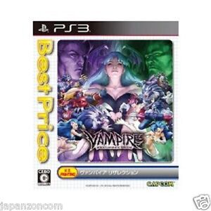 Used-PS3-Vampire-Resurrection-Best-PLAYSTATION-3-SONY-JAPAN-JAPANESE-IMPORT