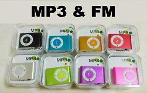 MEICOM-MP3-Player