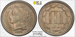1865-3CN-PCGS-AU58-RicksCafeAmerican-com