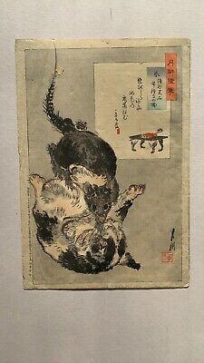 Japanese moku hanga style Gicl\u00e9e reproduction of original multi-color woodblock print Papaya Tree