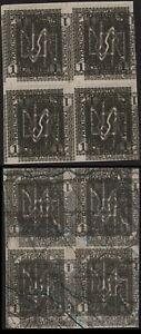 Ukraine-1920-1hr-double-imprime-sur-la-carte-les-deux-parties-la-preuve-utilise-c7323