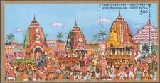 Rath Yatra of Puri.. MINIATURE SHEET(1 NO) -MNH