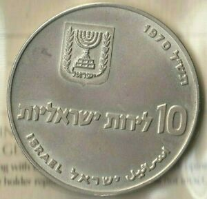 1970 Israel 10 Lirot- 90% AG- Pidyon Haben Issue-Only 48,847 Minted- ICCS: MS-64