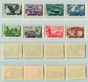 LA-RUSSIE-URSS-1949-SC-1376-1383-Z-1318-1325-neuf-sans-charniere-certains-vertical-Raster-e3889
