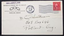 Minerva Lodge Odd Fellows Temple US Advertising Cover Portland USA Brief (Y-119