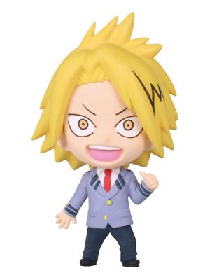 Takara Boku no Hero Academia My Hero P 3 Deformed Mini Figure Key Chain Izuku