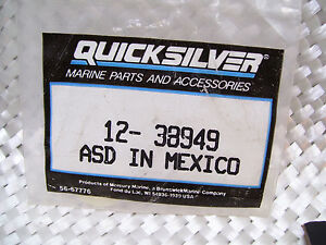 Quicksilver: Washer, Lot of 2 P# 12-38949, / (4372)