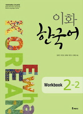 Ewha Korean Workbook 2-2 Korean Language Book Free Ship