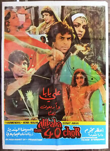 Alibaba Aur 40 Chor Dharmendra Lebanese Hindi Movie Arabic Poster 70s Ebay Alibaba and 40 thieves (alibaba aur chalis chor) is a 1954 hindi/urdu fantasy action film directed by homi wadia. details about alibaba aur 40 chor dharmendra lebanese hindi movie arabic poster 70s