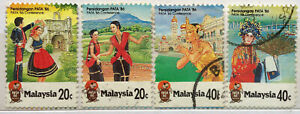Malaysia Used Stamp - 4 pcs 1986 Pacific Area Travel Association Conference